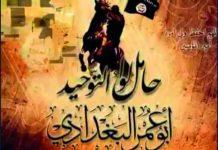 """""""Missverständliche"""" Postings: Ein Video mit der schwarzen Flagge, dem IS-Symbol, und dem Hinweis auf den früheren IS-Führer Al-Baghdadi (o.) fand sich ebenso auf Arikans Facebook-Seite wie ein angeblich als """"Spaß"""" gedachtes Bekenntnis zur Wahl der türkischen Saadet-Partei (l.)."""