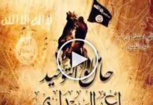 Diese Video mit IS-Symbol und einem Dschihad-Gedicht auf seinem Facebook-Account trug dem Ex-Religionslehrer eine Verurteilung wegen Mitgliedschaft in einer kriminellen Vereinigung ein. Jetzt will er den entsprechenden Strafrechtsparagrafen kippen.