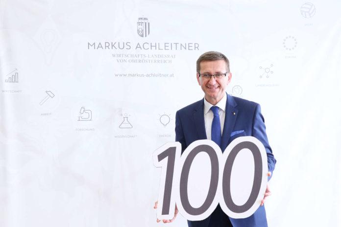 Landesrat Markus Achleitner zog im Softwarepark Hagenberg eine Bilanz über seine ersten 100 Tage.