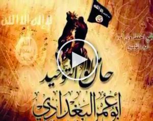 Die kriegerischen Szenen im Video ließen keine harmlose Interpretation des Dschihad-Begriffes zu.Reiter mit IS-Flagge am Startbild des Dschihad-Videos.