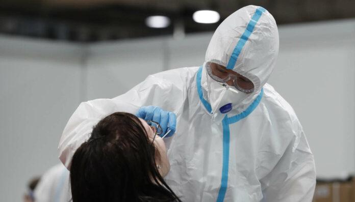 CORONA: BEGINN DER MASSENTESTS FR DIE BEVLKERUNG IN DER ST